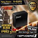 【超小型カメラ】 【小型ビデオカメラ】 ミニ充電器型スパイカメラ スパイダーズX(A-620K)ブラック 同型充電器とペアで使える最強カモフラージュアイテム