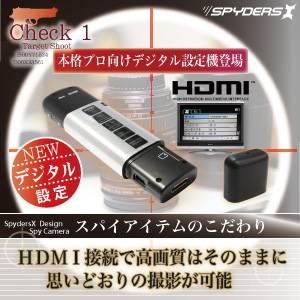 【小型カメラ】クリップ型スパイカメラ(スパイダーズX-P300)HDMI接続/デジタル画像設定機能搭載