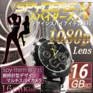 腕時計型スパイカメラ スパイダーズX-W735 16GB内臓/1200万画素【防犯用】【小型カメラ】フルハイビジョン
