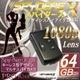 【小型カメラ】新型フルハイビジョン64GB対応/キーレス型スパイカメラ(スパイダーズX-A250)