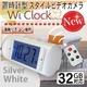 【小型カメラ】置時計型スタイルカメラ,Wi Clock(オンスタイル)カラー:シルバーホワイト