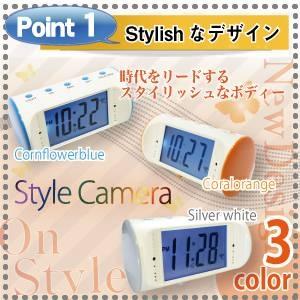 【小型カメラ】置時計型スタイルカメラ,Wi Clock(オンスタイル)カラー:グレー