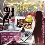【小型カメラ】2012年モデル・デジタルフォトフレーム機能付スパイカメラ(スパイダーズX-K120)1200万画素/32GB対応