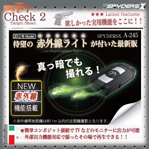 【小型カメラ】赤外線ライト付、キーレス型スパイカメラ スパイダーズX-A245(McroSDカード挿入タイプ)