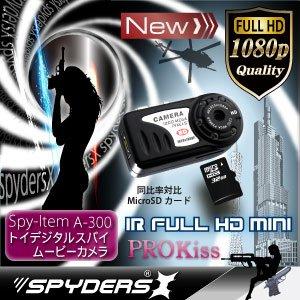トイデジタル ムービーカメラ スパイダーズX (A-300)