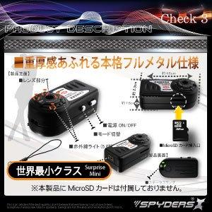 【トイカメラ】【小型カメラ】トイデジタルムービーカメラ(スパイダーズX-A300) 赤外線ライト付