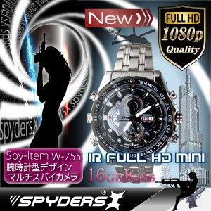 腕時計型 スパイカメラ スパイダーズX (W-755)