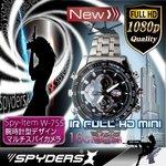 【小型カメラ】赤外線機能付フルハイ腕時計型カメラ スパイダーズX(W-755)16GB内蔵、1200万画素