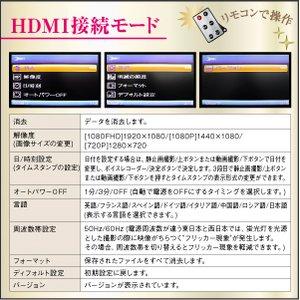 【Win8 対応】【小型カメラ】 フルハイビジョンHD/HDMI接続 置時計型 スタイルビデオカメラ アイクロック(Eye Clock) オンスタイル(R-217S)