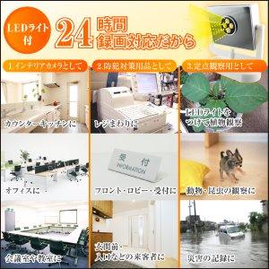 【小型カメラ】LEDミラー型 スタイルビデオカメラ オンスタイル(R-218W)H.264(圧縮方式採用)