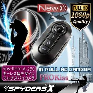 メタル製キーレス型スパイカメラ スパイダーズX (A-280)