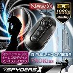 【小型カメラ】キーレス型スパイカメラ(スパイダーズ X-A280)赤外線ライト、バイブレーション機能付