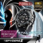 【小型カメラ】【腕時計】赤外線ライト付腕時計型カメラ(スパイダーズX-W765)自動点灯式赤外線ライト付、16GB内蔵