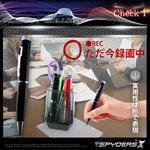 【小型カメラ】ペン型スパイカメラ スパイダーズX(P-116) H.264対応/フルハイビジョン/16GB内蔵