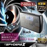 【超小型カメラ】 【小型ビデオカメラ】置時計型 スパイカメラ スパイダーズX (C-500K/ブラック)H.264圧縮対応 常時24時間録画