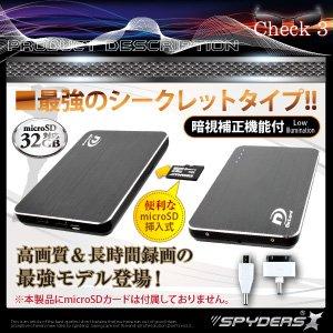 【超小型カメラ】 【小型ビデオカメラ】充電器型 ムービーカメラ スパイダーズX (A-610αB/ブラック)暗視補正 H.264 長時間録画