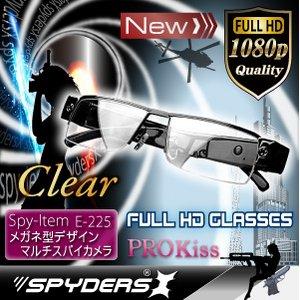 メガネ型 スパイカメラ スパイダーズX (E-225)クリアレンズタイプ