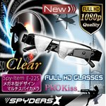 【超小型カメラ】 【小型ビデオカメラ】メガネ型 スパイカメラ スパイダーズX (E-225)クリアレンズ フルハイビジョン 1200万画素