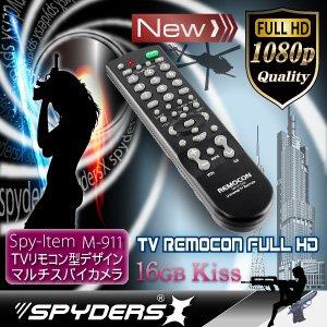 テレビリモコン型 スパイカメラ スパイダーズX (M-911) フルハイビジョン 16GB内蔵【防犯用】【超小型カメラ】 【小型ビデオカメラ】