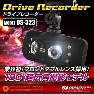 【防犯用】ドライブレコーダー 事故の記録、犯罪の抑制に 小型カメラ LEDライト フロントダブルレンズ (OS-323)