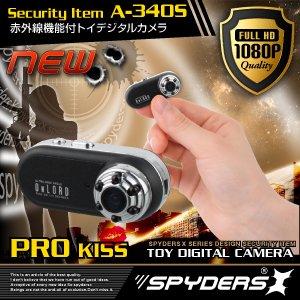 トイデジタル ムービーカメラ スパイダーズX (A-340S)シルバー
