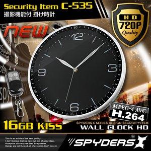 掛け時計型 スパイカメラ スパイダーズX (C-535)ブラック