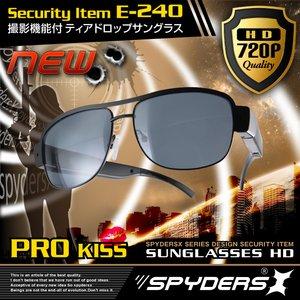 サングラス型 スパイカメラ スパイダーズX (E-240) HD720P 外部電源 ハンズフリー ティアドロップ【防犯用】 【超小型カメラ】 【小型ビデオカメラ】