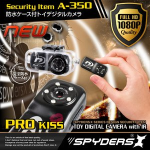 トイデジ デジタルムービーカメラ 水中カメラ スパイダーズX (A-350)