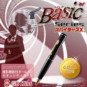 ペン型 スパイカメラ スパイダーズX Basic (Bb-643G) ゴールド オート録画機能 USBメモリ 8GB内蔵【防犯用】【超小型カメラ】 【小型ビデオカメラ】