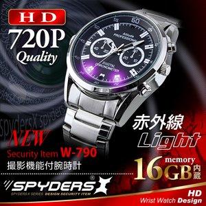 腕時計型 スパイカメラ スパイダーズX (W-790) 720P 赤外線ライト 16GB内蔵【防犯用】 【超小型カメラ】 【小型ビデオカメラ】
