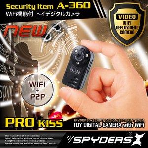 トイデジ デジタルムービーカメラ スパイダーズX(A-360)