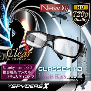 メガネ型 スパイカメラ スパイダーズX (E-231) クリアレンズ 720P センターレンズ 16GB内蔵【防犯用】【超小型カメラ】 【小型ビデオカメラ】