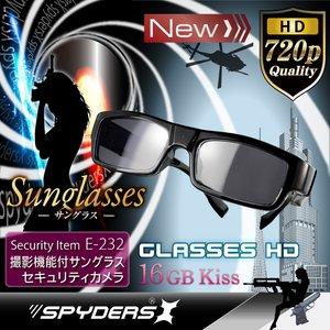 メガネ型 スパイカメラ スパイダーズX (E-232) サングラス 720P センターレンズ 16GB内蔵【防犯用】【超小型カメラ】 【小型ビデオカメラ】