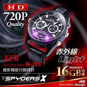 腕時計型 スパイカメラ スパイダーズX (W-795) 720P 赤外線ライト 16GB内蔵【防犯用】 【超小型カメラ】 【小型ビデオカメラ】