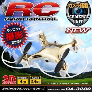 小型カメラ搭載ラジコン クアッドコプター ドローン 2.4GHz 4CH対応 6軸ジャイロ搭載 3Dアクション フリップ飛行『F803・C』(OA-3280) VGA 30FPS【RCオリジナルシリーズ】