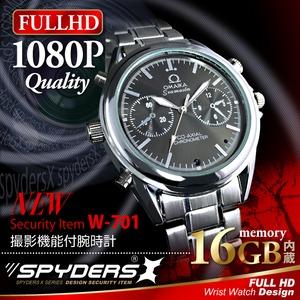 腕時計型 スパイカメラ スパイダーズX (W-701)