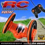 【RCオリジナルシリーズ】ラジコン 二輪型 アクロバット走行 360°スピン 『2ROUND STUNT』(OA-685R) オレンジの詳細ページへ