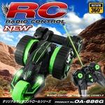 【RCオリジナルシリーズ】ラジコン 5輪型 アクロバット走行 360°スピン 変形 『5ROUND STUNT』(OA-686G) グリーンの詳細ページへ