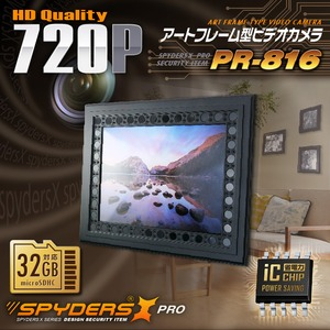 【超小型カメラ】【小型ビデオカメラ】アートフレーム型カメラ フォトフレーム スパイカメラ スパイダーズX PRO (PR-816) スパイカメラ 赤外線暗視 人体検知 省電力モデル