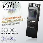 【超小型カメラ】【小型ビデオカメラ】ボイスレコーダー型カメラ フラッシュメモリ スパイダーズX (NB-001) 指紋認証センサー 8GB内蔵 32GB対応の詳細ページへ