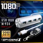 【防犯用】【超小型カメラ】【小型ビデオカメラ】 USBハブ型 スパイカメラ スパイダーズX (M-934) 遠隔操作 動体検知 32GB内蔵の詳細ページへ