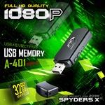 【防犯用】【超小型カメラ】【小型ビデオカメラ】 USBメモリ型カメラ スパイカメラ スパイダーズX (A-401) 1080P サイドレンズ 32GB対応の詳細ページへ