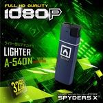 【防犯用】【超小型カメラ】【小型ビデオカメラ】ライター型 スパイカメラ スパイダーズX (A-540N) ネイビー 1080P 電熱コイル式 バイブレーション の詳細ページへ