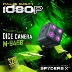 【防犯用】【超小型カメラ】【小型ビデオカメラ】サイコロ型 スパイカメラ スパイダーズX (M-946B) ブラック 1080P 赤外線暗視 動体検知の詳細ページへ