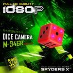 【防犯用】【超小型カメラ】【小型ビデオカメラ】サイコロ型 スパイカメラ スパイダーズX (M-946R) レッド 1080P 赤外線暗視 動体検知の詳細ページへ