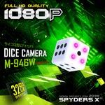 【防犯用】【超小型カメラ】【小型ビデオカメラ】サイコロ型 スパイカメラ スパイダーズX (M-946W) ホワイト 1080P 赤外線暗視 動体検知の詳細ページへ