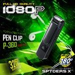 【防犯用】【超小型カメラ】【小型ビデオカメラ】 ペンクリップ型カメラ スパイカメラ スパイダーズX (P-360) スパイカメラ 液晶表示 180度回転 MP3プレーヤー 音楽再生 32GB対応の詳細ページへ