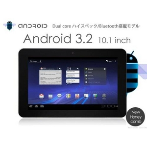 【Android3.2】10.1インチ デュアルコアハイスペックHoneycombタブレット【Bluetooth搭載モデル】