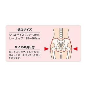 【産後用】骨盤矯正・骨盤すっきりベルト S〜Mサイズ