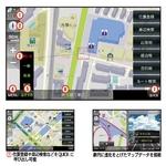 ポータブルカーナビゲーション DiNAVI 2011最新版 地デジワンセグ内蔵 7v型大画面